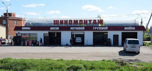 Магазин-склад в ПОКРОВЕ